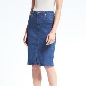 Banana Republic Seamed Denim Pencil Skirt